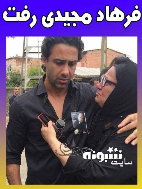 استعفای فرهاد مجیدی سرمربی استقلال +پست اینستاگرام فرهاد مجیدی