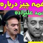محمد علیزاده درگذشت (بازیگر و کمدین تبریزی آذربایجانی درگذشت) +بیوگرافی
