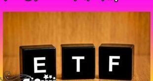 دارا دوم چیست؟ همه چیز درباره صندوق سرمایه گذاری ETF دولتی