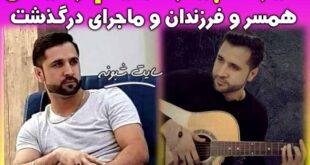 فهیم رحیمی درگذشت +بیوگرافی فهیم رحیمی خواننده افغانی افغانستان