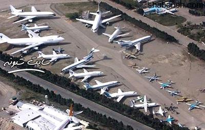 انفجار فرودگاه مهراباد توسط چه گروهی رخ داد؟