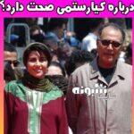 مانیا اکبری کیارستمی ؛ ماجرای تجاوز به پسر مانیا اکبری