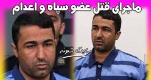 مصطفی صالحی کیست؟ بیوگرافی و اعدام مصطفی صالحی