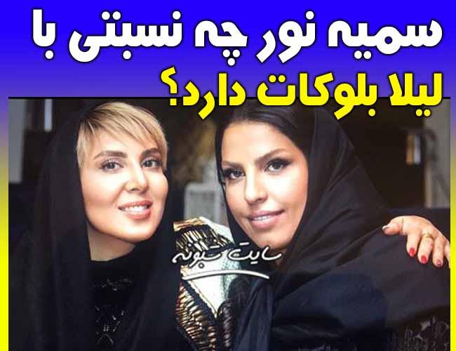 بیوگرافی سمیه نور تاجر امارات و همسرش + اینستاگرام سمیه نور