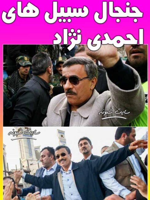 سبیل احمدی نژاد بازتاب جهانی داشت عکس جدید سیبیل گذاشتن احمدی نژاد