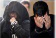 رابطه جنسی پسر نوجوان با نامادری اش به قتل پدرش انجامید +جزئیات