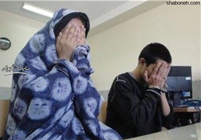 تجاوز به خواهر دلیل قتل پسر 25 ساله در تهران!