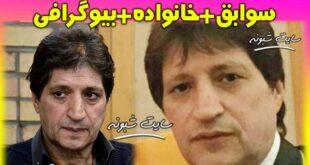 بیوگرافی مهدی وثوقی راد بازیگر نقش آدم در سریال روزی روزگاری +همسر