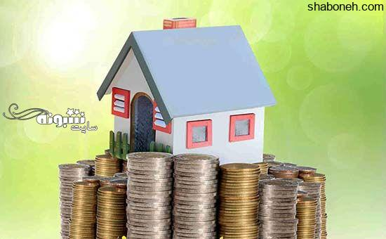 وام خرید ۷ متر خانه واقعیت دارد؟ واکنش ها به وامی برای خرید ۷ متر خانه