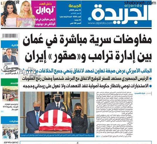 مذاکره عمان ایران و آمریکا در عمان مذاکره میکنند ترامپ به تهران می آید