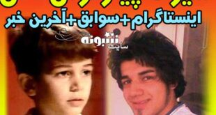 بیوگرافی آرش نادی +اینستاگرام و آخرین خبر از بازیگر نقش علی در خانه سبز