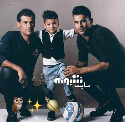 بیوگرافی عیسی آل کثیر بازیکن پرسپولیس (فوتبالیست) و همسرش و پسرش +اینستاگرام
