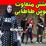 پوشش و تیپ بهنوش طباطبایی در هتل مشهد نشست خبری تئاتر عشق روزهای کرونا