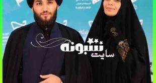 بیوگرافی سید محمد درویشی همسر الهام چرخنده + نحوه آشنایی