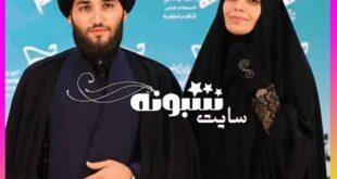 (عکس) مهاجرت الهام چرخنده و همسرش سید محمد درویشی