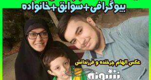 سید محمد درویشی کیست بیوگرافی همسر الهام چرخنده +عکس