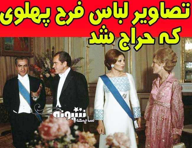 (عکس) حراج لباس ابریشمی فرح پهلوی در آلمان + جزئیات