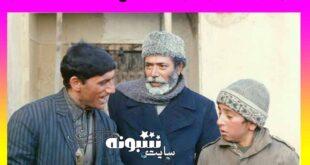 بازیگران فیلم جاده های سرد + اسامی و بیوگرافی