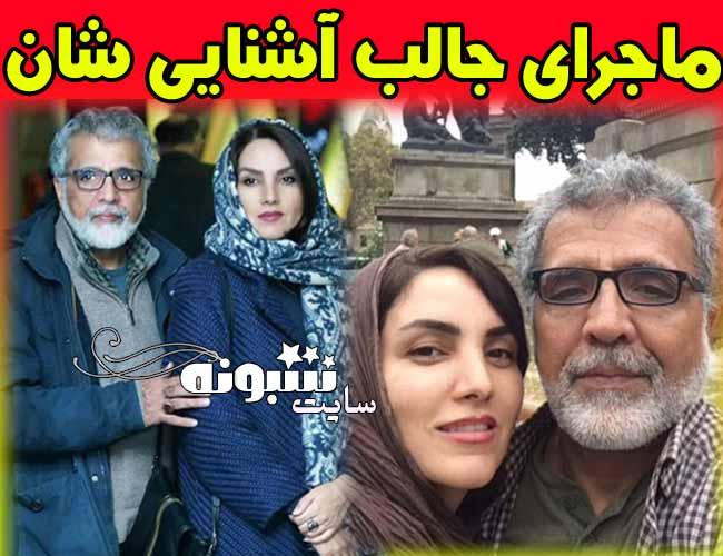 بیوگرافی مرجان شیرمحمدی بازیگر و همسرش بهروز افخمی +همسر اول