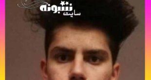 بهزاد محمدزاده هکر کیست بیوگرافی و ماجرای تحت تقیب FBI + اینستاگرام