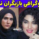 بیوگرافی بازیگران سریال نجلا همراه با عکس + پشت صحنه