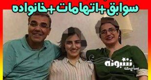 نسرین ستوده کیست بیوگرافی نسرین ستوده و همسرش +علت دستگیری