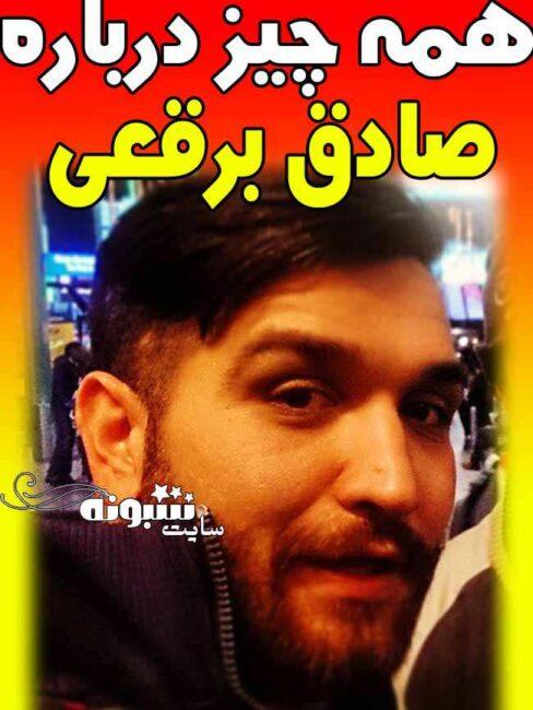 بازیگر نقش علی یار (علیار) در سریال زمین گرم + بیوگرافی صادق برقعی