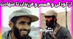 زندگینامه شهید عبدالرسول زرین (شکارچی خمینی) با گوش کنده شده