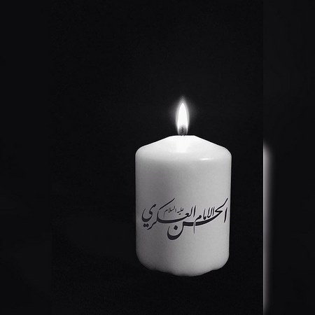 تاریخ شهادت امام حسن عسکری در سال