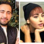 رابطه ریحانه پارسا و پسر سفیر ایران حقیقت دارد؟ عکس