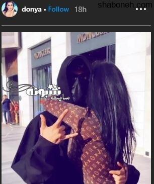 مهراد جم و دنیا جهانبخت ازدواج کردند؟ +عکس