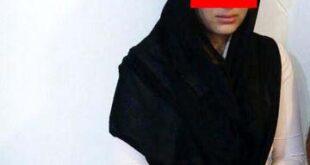 تجاوز به دختر 14 ساله از طریق اینستاگرام