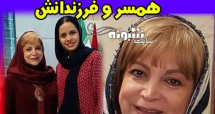 بیوگرافی مهوش افشاری دوبلور و صداپیشه پسرشجاع و همسر و فرزندانش