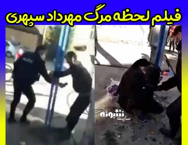 بدرفتاری پلیس مشهد و ضرب و شتم مهرداد سپهری +فیلم