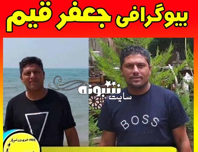 (فیلم) مراسم تشییع جنازه جعفر قیم فوتبالیست ماهشهری