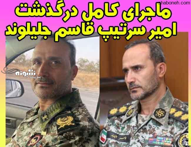 فرمانده ارتش اراک بر اثر کرونا درگذشت +عکس