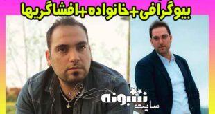 امین فردین کیست بیوگرافی امین فردین خبرنگار و اینستاگرام