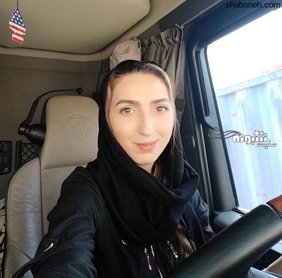 بیوگرافی آزاده شمس دختر جوان راننده تریلی +اینستاگرام