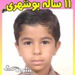 خودکشی دانش آموز 11 ساله بوشهری به دلیل نداشتن موبایل