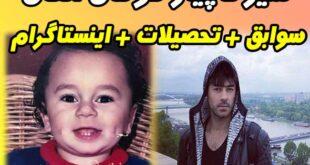 بیوگرافی گوکان آلکان بازیگر ترکیه ای