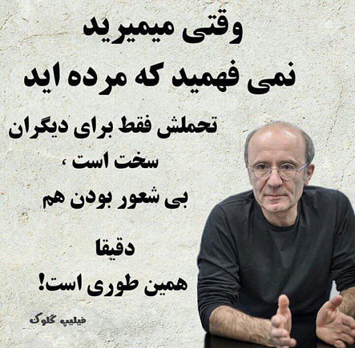 متن زیبا برای بیو واتساپ و اینستاگرام و تلگرام