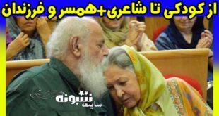 بیوگرافی هوشنگ ابتهاج شاعر و همسر و فرزندان +عکس