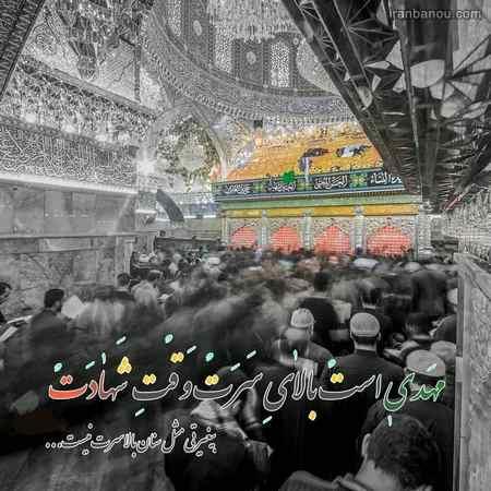 القاب امام حسن عسکری
