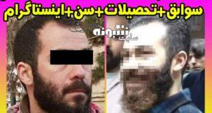 بیوگرافی کیوان امام وردی متجاوز +اینستاگرام