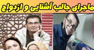 بیوگرافی محمدرضا خسروی بازیگر و همسرش