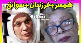 بیوگرافی محبوبه بیات بازیگر و همسرش +اینستاگرام