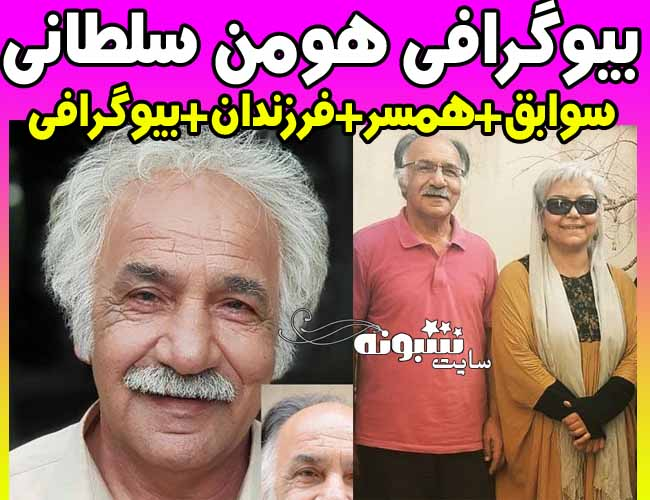 بیوگرافی محمود جعفری بازیگر و همسرش طیبه میامی +عکس