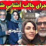 همسر مرجان شیرمحمدی کیست + ماجرای آشنایی و همسر اول