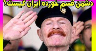 ابراهیم عزت الدوری معاون صدام کیست؟ علت فوت