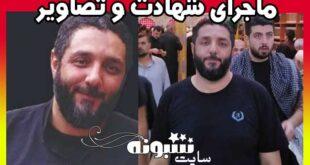 بیوگرافی بسیجی شهید محمد محمدی و نحوه شهادت
